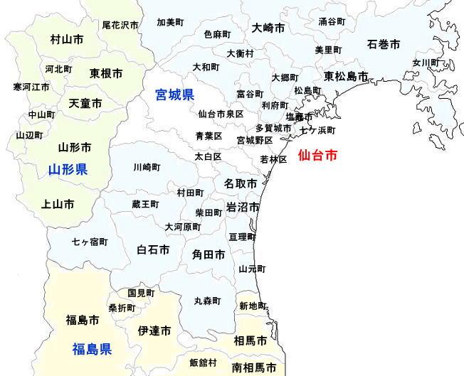 庭木伐採 出張エリア / 仙台市ほか宮城県南部・山形県東部・福島県北部へ伺います。